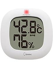 dretec(ドリテック) デジタル温湿度計