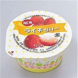 日東ベスト 冷凍 New ライチ ゼリー 50g×40個