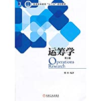 Operations Research (3rd Edition)(Chinese Edition)
