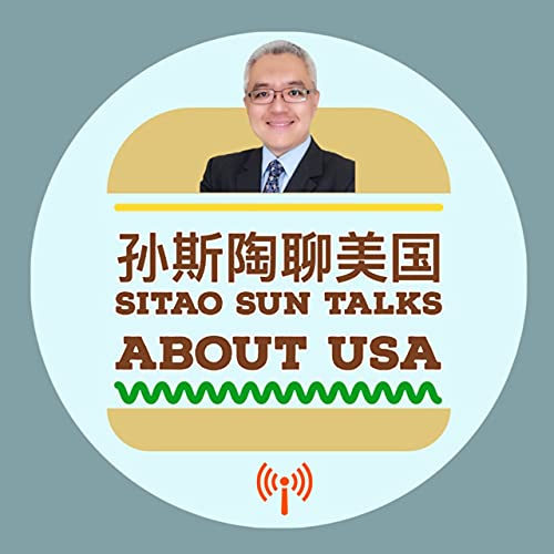 孙斯陶聊美国 Sitao Sun Talks about USA Podcast By 孙斯陶 Sitao Sun cover art