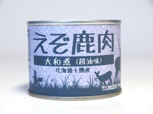 ご当地缶詰 北海道十勝産 狩人の蔵 えぞ鹿肉 大和煮(醤油味) (缶詰)