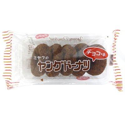 宮田 ヤングドーナツ チョコ味 5個入り×20パック