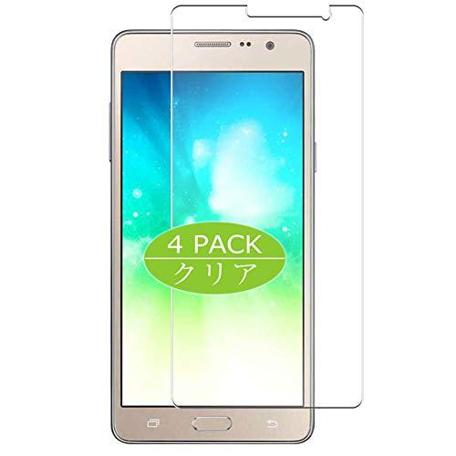 VacFun 4 Piezas HD Claro Protector de Pantalla Compatible con Samsung Galaxy Grand On5 / On5 Pro / one5, Screen Protector Sin Burbujas Película Protectora (Not Cristal Templado) New Version