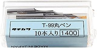 タチカワ ペン先 99丸ペン 10本入 T99-10