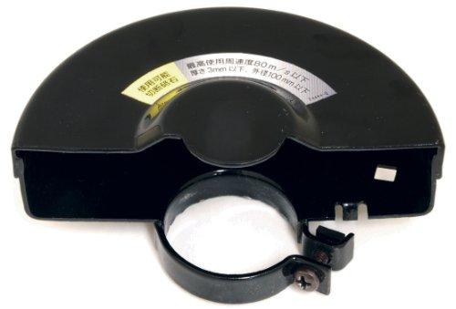 パオック(PAOCK) 変速ディスクグラインダー DGSA-100用 切断砥石カバー DGSA100-C