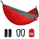 SWTMERRY- Double Camping Hammock Lightweight Nylon Portable | Hammocks with Tree Straps | Hammock 2 Person Heavy Duty | Hammock Backpacking Lightweight, for Adults Kids Hiking Beach (Red & Gray)