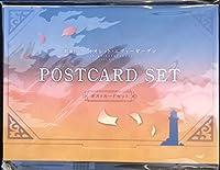 劇場版 ヴァイオレットエヴァーガーデン ポストカードセット 12種入り セット 未開封