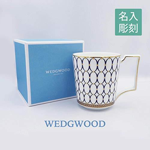 【名入れギフト】WEDGWOOD ウェッジウッド ルネッサンス ゴールド マグカップ (ブルー)