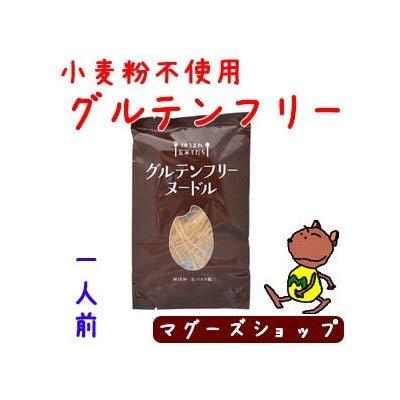 まるも グルテンフリー ヌードル 生パスタ風 1食分(110g)