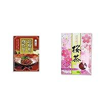 [2点セット] 飛騨牛肉みそ(200g)・桜茶(40g)