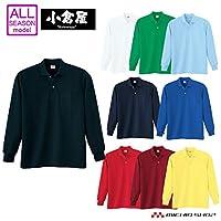 [小倉屋] 作業服 ヘビーウエイト 長袖 ポロシャツ 200 メンズ 4L 8Rブルー