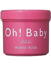 HOUSE OF ROSE ハウス オブ ローゼ/ボディ スムーザー N 570g