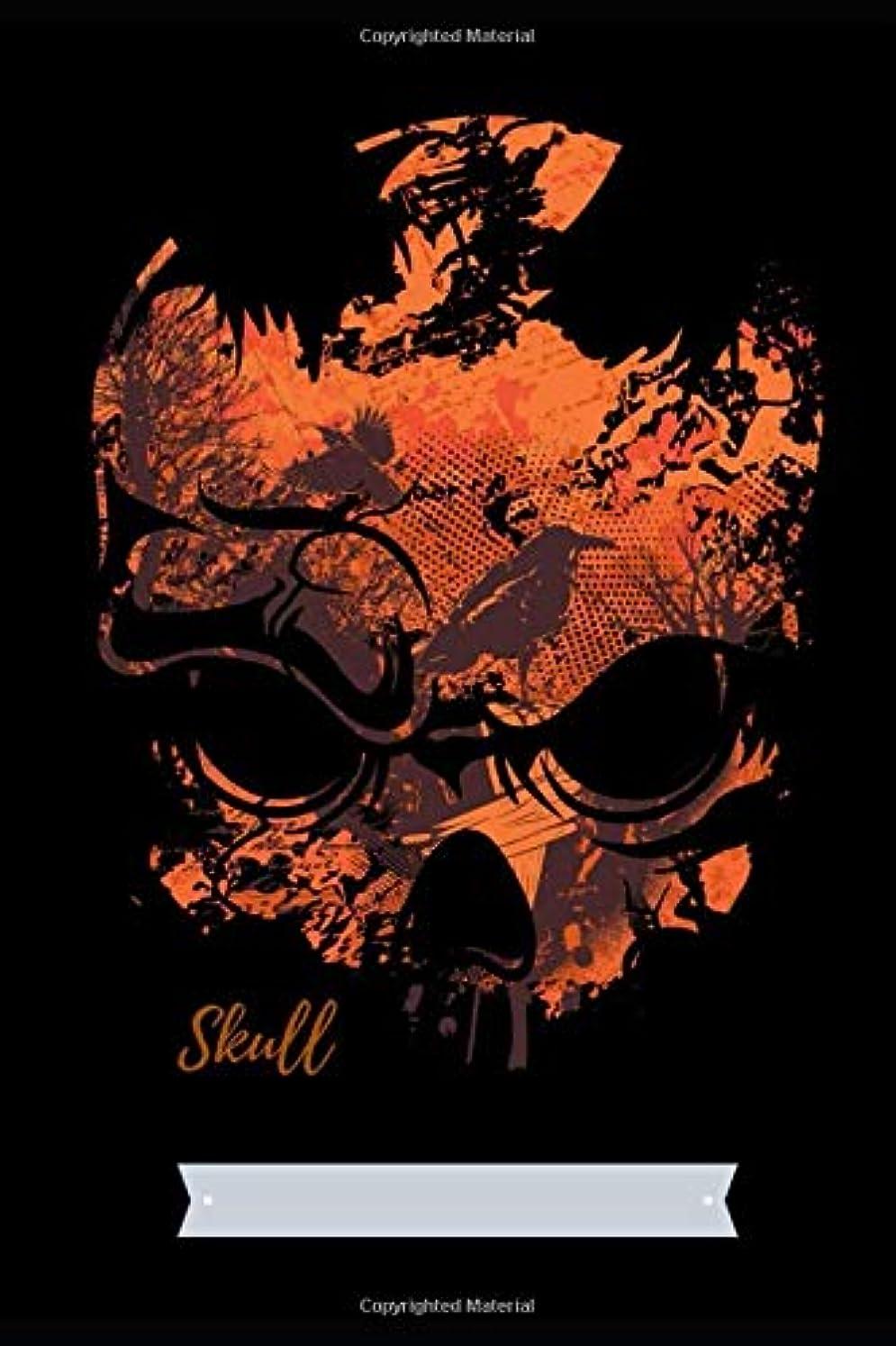 たまに魔法傘Skull
