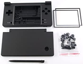 Gametown Full Housing Case Cover Shell with Buttons Replacement Parts For Nintendo DSi NDSi-Black