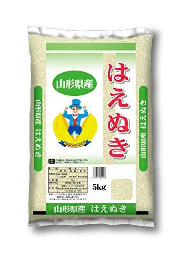 【精米】 山形県産 白米 はえぬき 5kg 令和2年産
