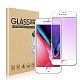 【目の疲れを軽減】 iPhone 8/iPhone 7 ガラスフィルム 全面保護 強化ガラス アイフォン 8/7 液晶保護フィルム 日本旭硝子素材 業界最高の硬度9H 飛散防止 99%高透過率 指紋防止 気泡ゼロ 自動吸着 iPhone 8/7 強化ガラスフィルム