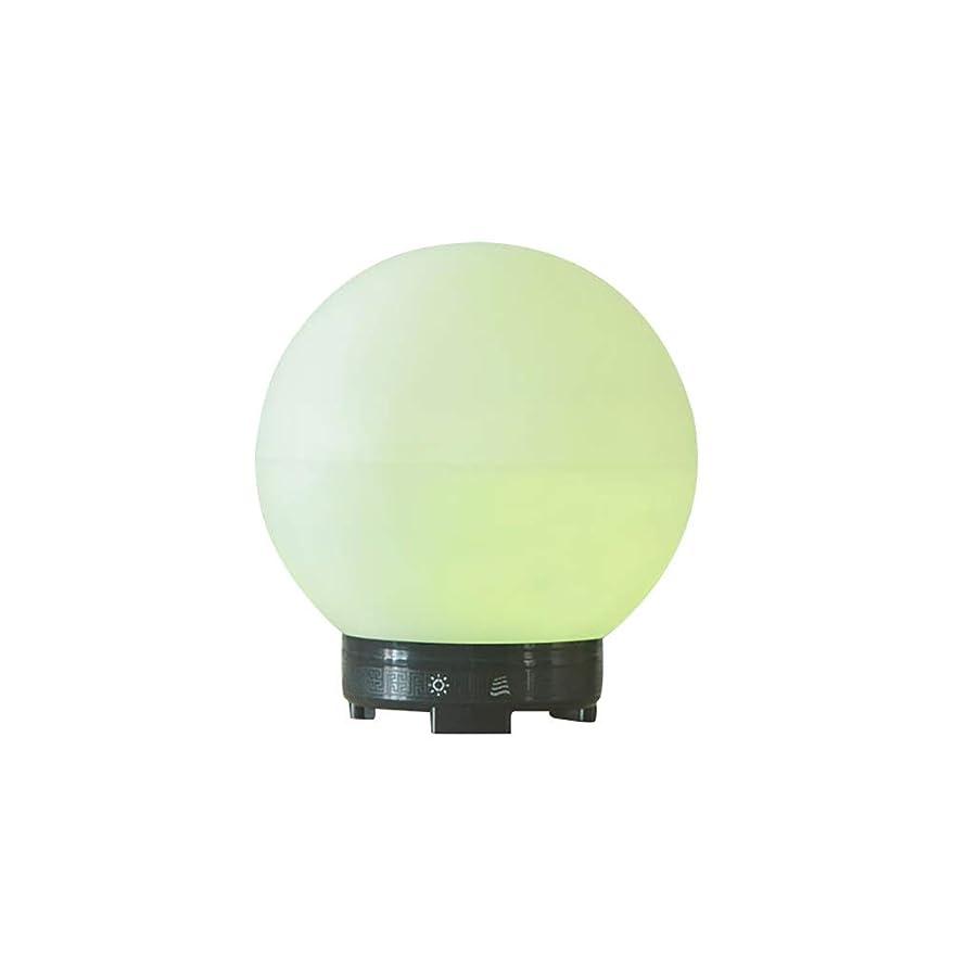 洗練回転探検エッセンシャルオイルディフューザーと加湿器、ミストエッセンシャルオイルアロマ加湿器用の超音波アロマディフューザー、7色LEDライト