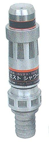 岩崎製作所 自在散水ノズル ミストシャワー JZ MIST Shower PAT. (吐水口3mmタイプ) 05JZMS20A-30A