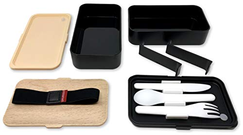 Product Image 7: THE ORIGINAL Japanese Bento Box (Upgraded 2020 Black & Bamboo Design) w/ 2 Dividers + Larger Utensils w/Holder – Leakproof Lunch Container