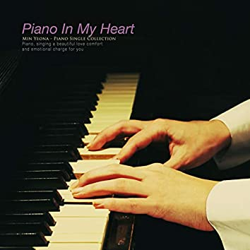 The Piano of My Heart