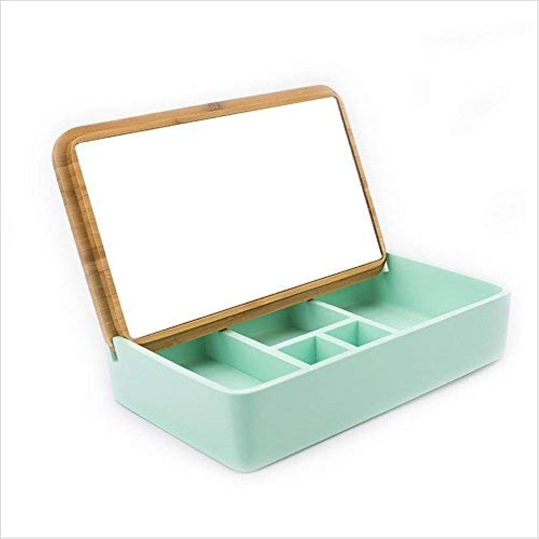 広く花嫁ドメイン化粧品ボックスで覆われたデスクトップ化粧品収納ボックス竹鏡付きの家樹脂仕上げボックスクリエイティブジュエリーボックス(色:グリーン)