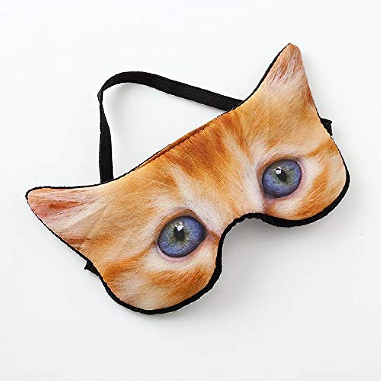 居眠りする盟主魅力NOTE 3d動物漫画アイマスク用睡眠現実的なソフト目隠しクリエイティブタイガーパグ猫アイパッチシェーディングアイシェードカバー調整可能