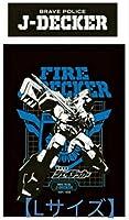 超勇者展2020 ファイヤージェイデッカー バックプリントTシャツ Lサイズ