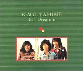 Best Dreamin'