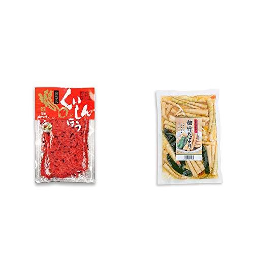 [2点セット] 飛騨山味屋 くいしんぼう【小】 (160g)・青唐辛子 細竹たまり(330g)