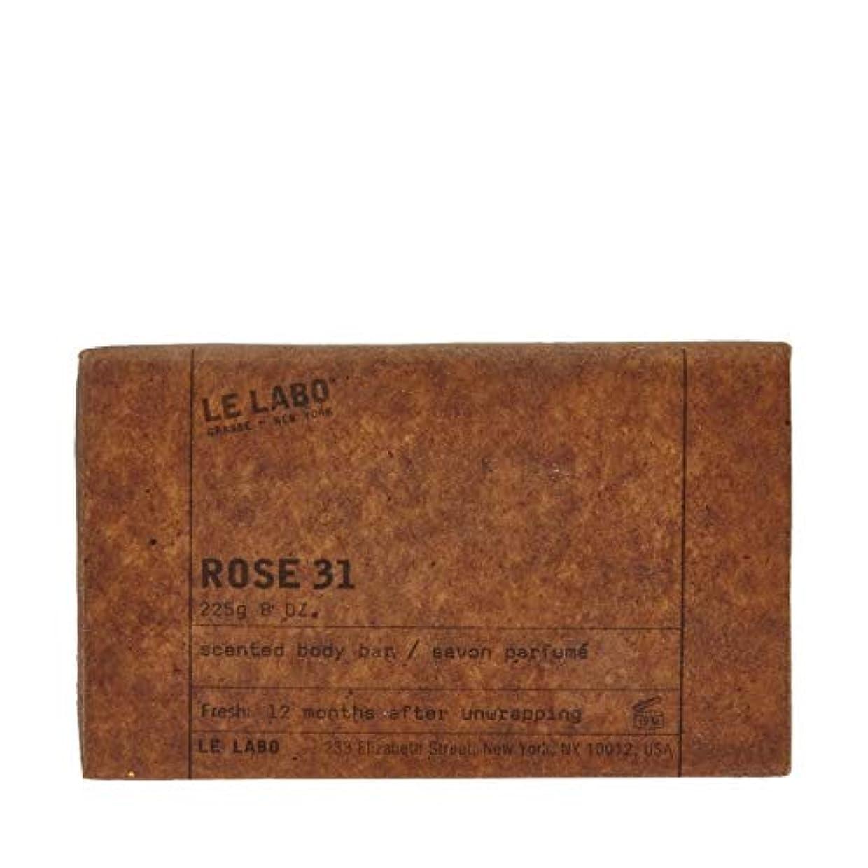 半径不完全な宿[Le Labo ] ル?ラボルラボ31石鹸の225グラムをバラ - Le Labo Le Labo Rose 31 Soap 225g [並行輸入品]