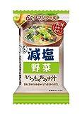 減塩いつものおみそ汁 野菜 10.1g ×10個