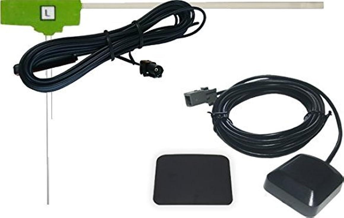 ジャケット疑い者ナットMDV-D303ML 対応 GPSアンテナ + ワンセグ フィルム アンテナ HF201S-01 タイプ セット 【低価格高品質タイプ】 【ケンウッド】