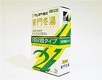 【第2類医薬品】「クラシエ」漢方麦門冬湯エキス顆粒SII 8包 ×2