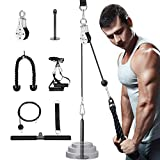 UeeVii 2M/78.7inch Cable Pulley System, Fitness LAT and Lift Pulley System for Home Gym Equipment, Pull Down Attachments, 3 in 1 Fitness Pulley Cable Machine Load 100KG/220LBS