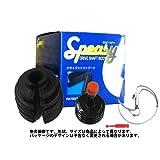 スピージー SPEASY ドライブシャフトブーツ インナー用 スプリンター AE111 BAC-TA04R 分割式 トヨタ TOYOTA