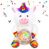 Cuteoy Electronic Unicorn Plush Interactive Singing Musical Animated Stuffed Animal Electric Toy with a Ball Gifts for Kids Girls Holiday, White, 10''