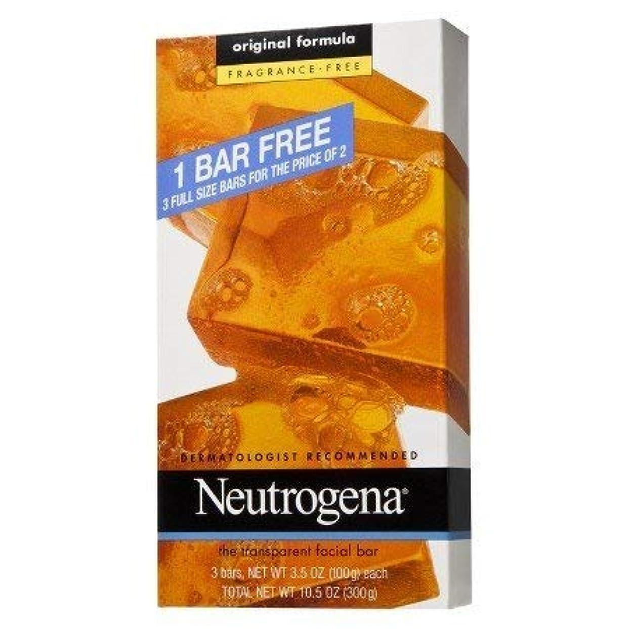 一貫した一族彫刻Neutrogena Facial Cleansing Bar ニュートロジーナ洗顔用石鹸フレグランスフリー 100gx3個 [並行輸入品]