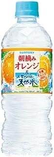サントリー 天然水&朝摘みオレンジ 550ml (24本セット)