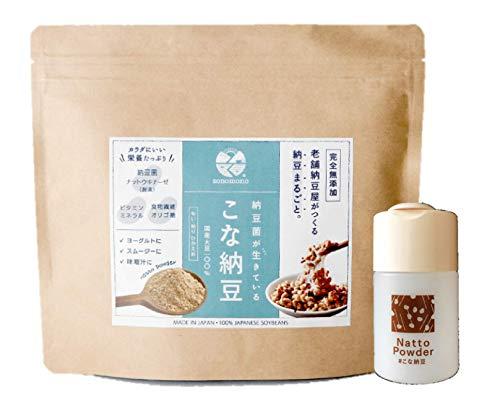 【こな納豆 / 匂い粘りひかえめ】納豆菌が生きている!小さじ1杯でいつもの食事がバランス栄養食に(納豆粉末100%・完全無添加) (150g+こな納豆ボトル)