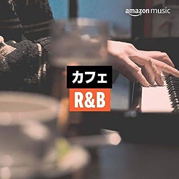 カフェ R&B