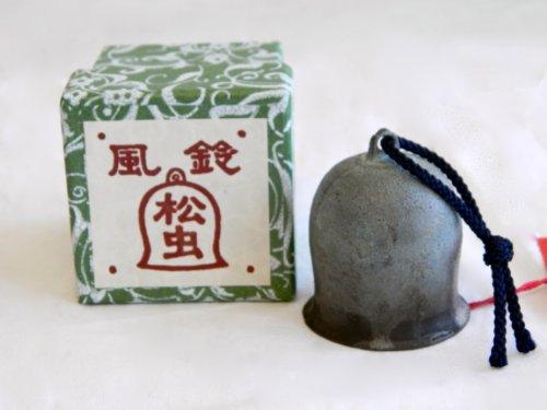 Carillon à vent fait à la main d'Odawara - Grillons des Pins (Papier bleu marine)
