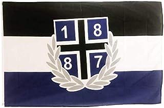 Suchergebnis Auf Für 1887 Streetwear Hamburger Sv Bundesliga Fan Shop Sport Freizeit