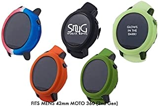 SnuG Watchbands Moto360 MENS 42mm Watch Bumper Cases for the smaller Mens 2nd Gen Moto 360 - watch band not included - Black / Glow in the Dark / Patriot / Green / Orange