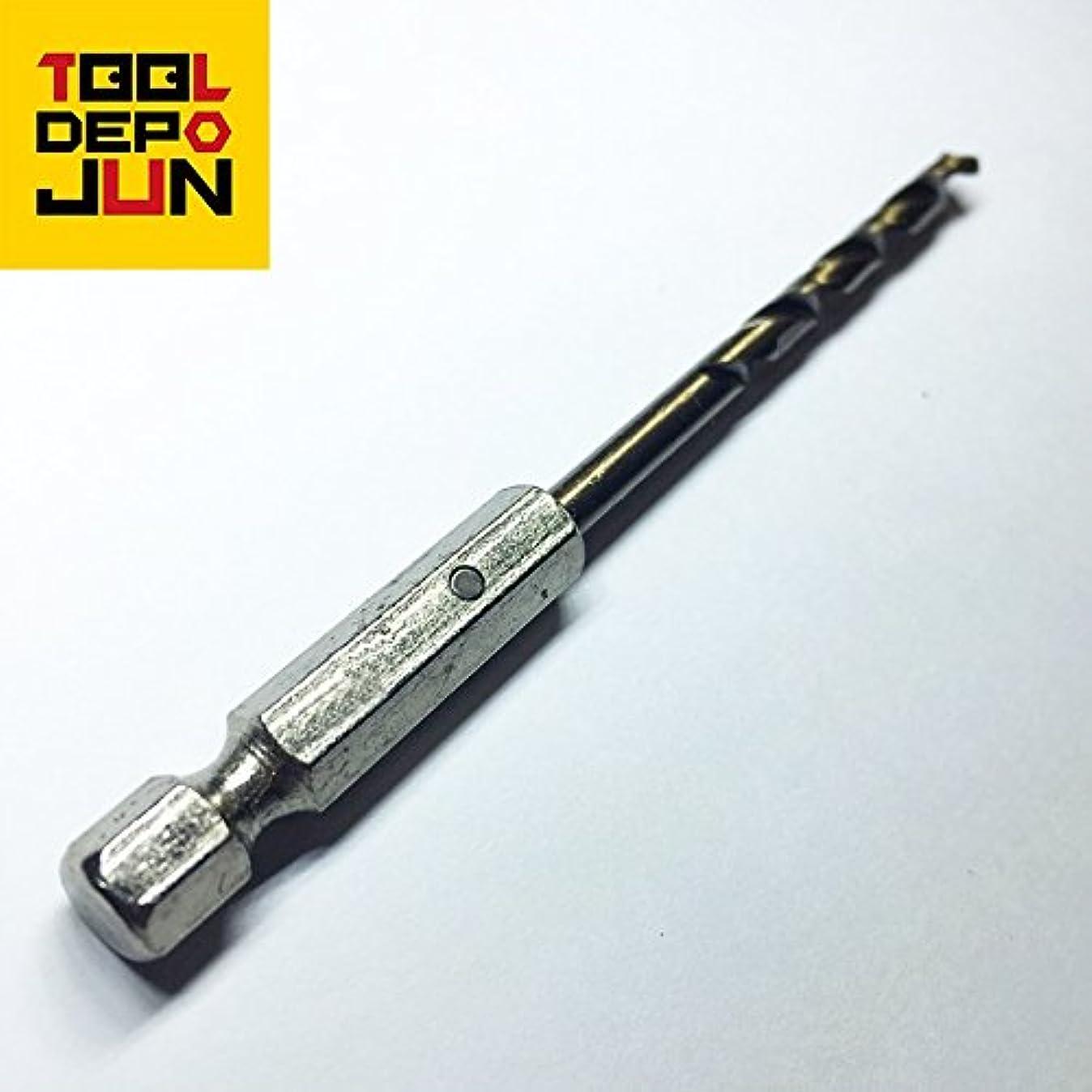 ペンス啓発する粘り強い特価品!!六角軸鉄工用ストレートドリル 3.5mm