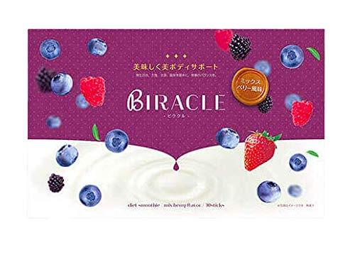 BIRACLE ビラクル 飲む乳酸菌で、美味しく美ボディサポート