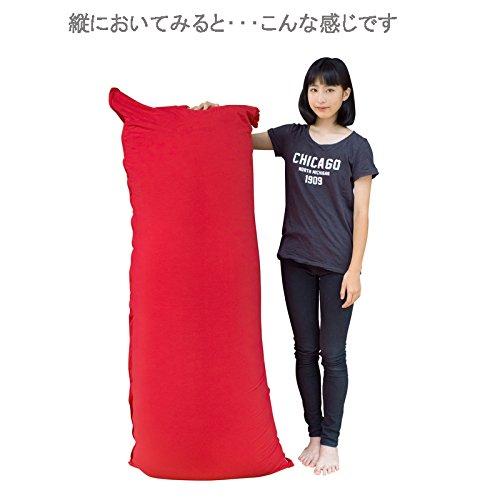 魔法のビーズクッション日本製MAXロングサイズ約170x70x50cmBFL-175人をダメにするクッション(ブラック)