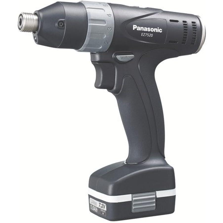 落ち込んでいる尊敬隠パナソニック(Panasonic) 充電 マルチインパクトドライバー(黒) EZ7520LA2S-B