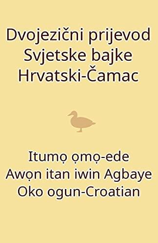 Dvojezični prijevod Svjetske bajke Hrvatski-Čamac Itumọ ọmọ-ede Awọn itan iwin Agbaye Oko ogun-Croatian: Bilingual translation World fairy tales Croatian-Jolver (English Edition)