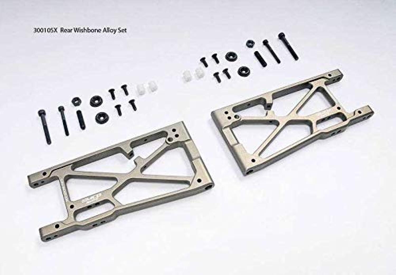 Rear Wishbone Alloy Set (Opt.)
