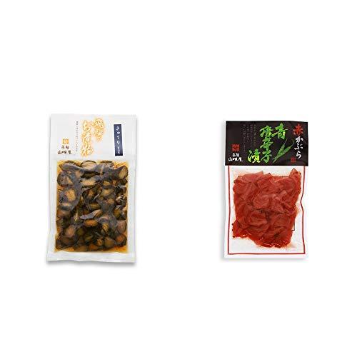 [2点セット] 飛騨山味屋 きゅうり醤油漬(150g) ・飛騨山味屋 赤かぶら 青唐辛子漬(140g)